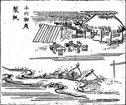 Ogawawashi92