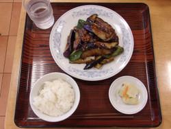 Mansyu_nasumiso