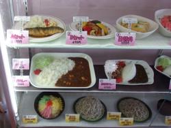 Mega_curry1
