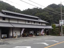 Komatsuya09
