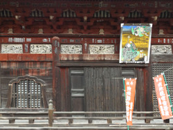Tochiya_shimabu6