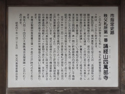 Tochiya_shimabu9