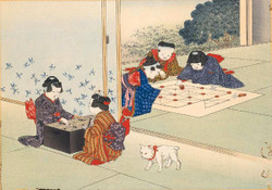 Bansugoroku