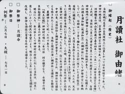 Sakuraku_29