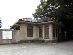 Shinjyukugyoen23