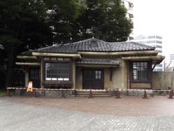 Shinjyukugyoen24