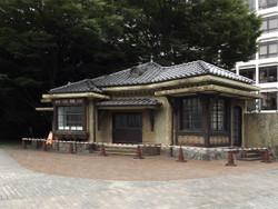 Shinjyukugyoen25