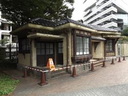 Shinjyukugyoen26