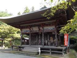Chichibu_kinsyo3