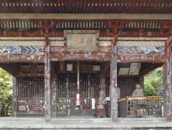 Chichibu_kinsyo4