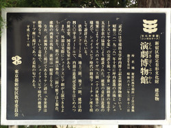 Waseda_19