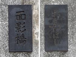 Waseda_58