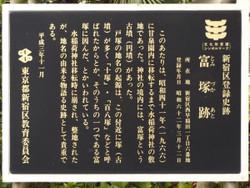 Waseda_89