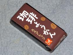Dagashi2572a