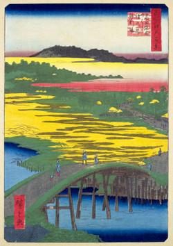 Omokagebashi