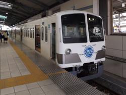 Seibu_tamagawa1