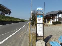 Matsudo_yagiri2