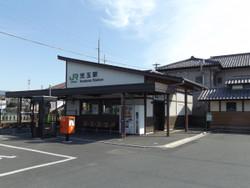 Kodama01