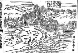 Kokubunji65