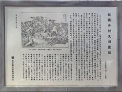 Ohji20_39
