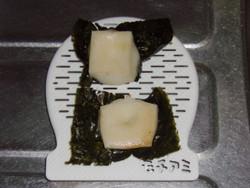 Rengimochi3