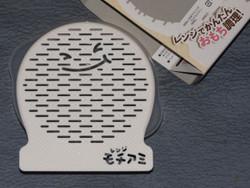 Rengimochi5