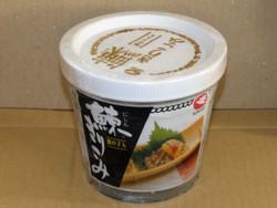 Kirikomi500