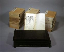Haniwahokiichi1