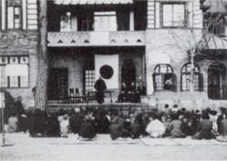 Yamamotoyuzo1943