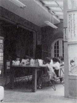 Yamamotoyuzo1943b