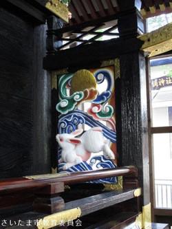 Urawatsuki17h