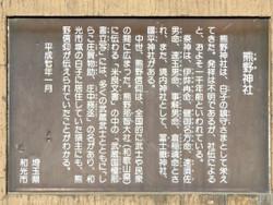 Wako_fuji09