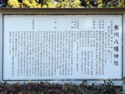 Wako_fuji19