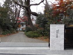 Hosokawa_eisei1