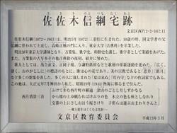 Nishikata9