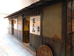 Kotoku_99
