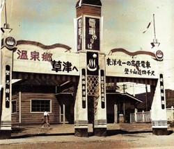 Kusakaru_0108gc
