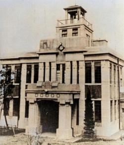 Takashino1927c