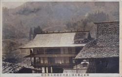 Gunma_kawayu01c