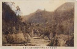 Gunma_kawayu03c