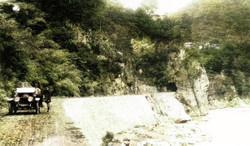 Kawarayu37c