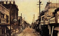 Kawaguchi1915c