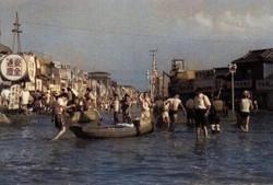 Kawaguchi_1958bc