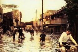 Kawaguchi_1958dc