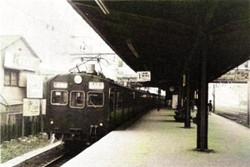 Kitaurawa1971c