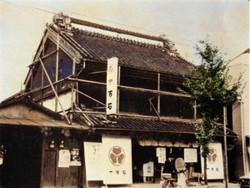Saitama_gyodafukusa1c