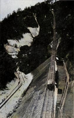 Takao1930c