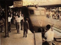 Ueno_1948c
