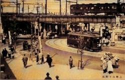 Uenoyamashita1935c