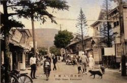 Karuizawa1915c